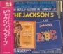 Diana Ross Presents The Jackson 5/ABC *The All Time Great Classic Albums* Commercial CD Album (Japan)