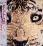"Eaten Alive (Diana Ross) 3 Track Promo 12"" Single (Japan)"