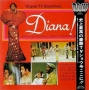 Diana! Original TV Soundtrack Commercial LP Album (Japan)