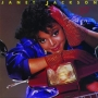 Dream Street (Janet Jackson) Commercial LP Album (USA)