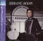 Dynamite (Jermaine Jackson) Commercial LP Album (Japan)