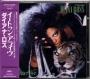 Eaten Alive (Diana Ross) Commercial CD Album (Japan)