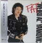 FAT (Weird Al Yankovic) Commercial LP Album (Japan)