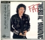 FAT (Weird Al Yankovic) Commercial CD Album (Japan)