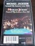 Farewell My Summer Love 1984 Cassette Album (USA)