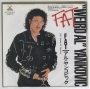 "FAT (Weird Al Yankovic) Promo 7"" Single (Japan)"