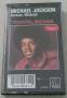 Forever Michael Cassette Album (USA)