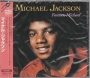 Forever Michael Commercial CD Album (2005) (Japan)