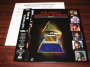 Grammy's Greatest Moments Volume 1 Laser Disc (Japan)