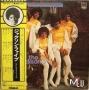 Greatest Hits 24 Double Commercial LP Album Set (1st Printing) (Japan)