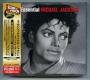 Greatest Hits 'The Essential' Ltd Edition 2CD+DVD Set (Japan)