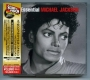 Greatest Hits 'The Essential' Ltd Edition 2CD+DVD Set (Japan)
