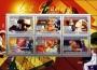 "Guinea 2009 ""Grammy Awards"" Souvenir Stamp Sheet"
