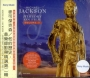 HIStory On Film Volume II 2 VCD Set (Taiwan)