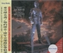HIStory - Video Greatest Hits VCD (Taiwan)