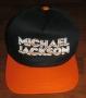 HIStory World Tour Official Black Baseball Cap W/ White/Orange Logo (Europe)