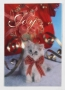 "Holiday Card Benefiting The ""International Fund For Animal Welfar"" Signed By Michael"