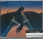 Hollywood Tonight Commercial 4 Track CD Single (Korea)