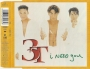 I Need You (3T Feat. M.Jackson) Commercial (3 Track) CD Single (Austria)