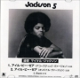I'll Be There (Jackson 5) 2-Track Promo CD-R Acetate (Japan)