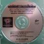 Immortal Megamix (1 Track) CD-R Acetate (Japan)