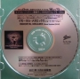 Immortal Megamix (1 Track) CD-R Acetate (Japan)
