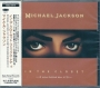 In The Closet:  Mixes Behind Door #1 (4 mixes) CD Single (Japan)