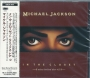 In The Closet:  Mixes Behind Door #2 (4 mixes) CD Single (Japan)