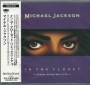 In The Closet:  Mixes Behind Door #3 (4 mixes + 1) CD Single (Japan)