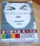 Invincible Album Official Promo Poster (Taiwan)