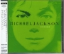 Invincible Commercial CD Album (Green Cover) (Japan)