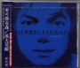 Invincible Commercial CD Album (Blue Cover) (Taiwan)