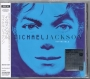 Invincible Commercial CD Album (Blue Cover) (Japan)