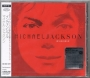 Invincible Commercial CD Album (Red Cover) (Japan)