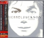 Invincible Limited Edition CD Album (2010) (Japan)