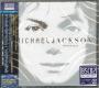 Invincible Limited Blu-Spec CD2 Album (2016) (Japan)