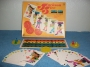 "Jackson Five ""Action Game"" Board Game (USA)"