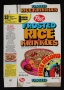 """J5 """"Frosted Rice Krinkles"""" Cereal Box Record *Entire Box* (USA)"""