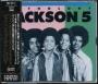 Jackson 5 Anthology Commercial 2CD Album Set (1993) (Japan)
