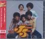 Jackson 5 Classic *The Best Value* Commercial CD Album (2009) (Japan)