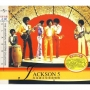 Jackson 5 Classic *The Universal Masters Collection*  CD Album (China)