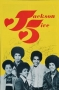 Jackson 5 EMI Promo Flyer Signed by The Jackson Brothers (1972)