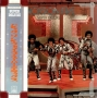 Jackson 5 Super Deluxe Commercial LP Album (1) (Japan)