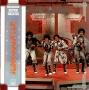 Jackson 5 Super Deluxe Commercial LP Album (1) (Japan)