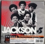 """Jackson 5 *Come And Get It: Rare Pearls* Limited 2CD/7"""" Single Box Set (Japan)"""