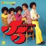 Jackson Five Classic Albums 5 CD Box Set (USA)
