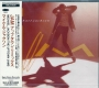 """Jam: """"The Uptown Jams"""" (4 mixes + 1) CD Single (Japan)"""