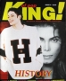 KING! Of Pop #03 - 1995 - UK