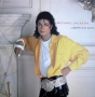 """Liberian Girl Commercial 3 Track 12"""" Single (Holland)"""