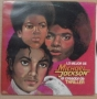 The Best Of M. Jackson (Lo Mejor De MJ) Commercial LP Album (Venezuela)